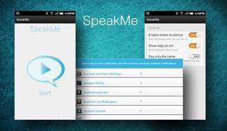 SpeakMe: Haz que tu Android te lea las notificaciones